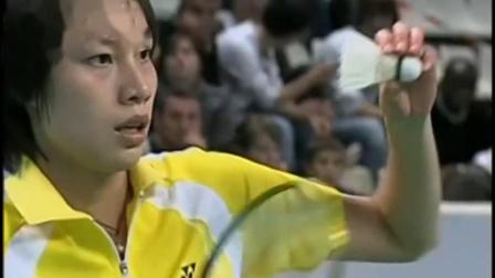 【自制HL】王琳VS谢杏芳 2008年法国羽毛球公开赛女单决赛