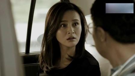 桃花运:美女无意间发现前夫的告白信,看完后她泪流满面,太虐心