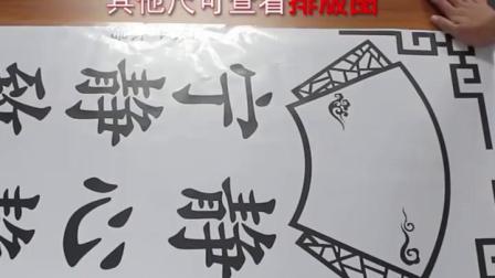 君晓天云公司企业前台办公室家居客厅玄关门框装饰创意hello墙贴纸贴画