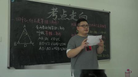 11-三年级诗朗诵《我是中国人》