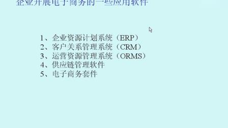 电子商务47_screen