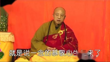 2017年极乐寺精进念佛七4