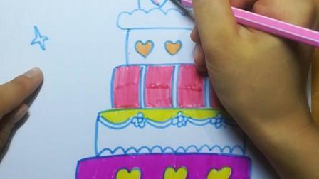 蛋糕简笔画涂色技巧
