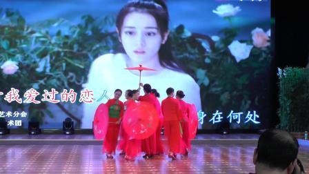 宜昌市宜都分会江南舞娘艺术团(伞舞)红枣树