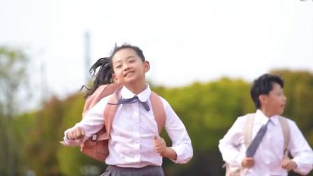 六安市金安区三十铺翰林幼儿园宣传片