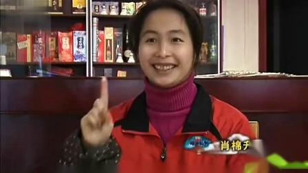 珠江纪事-20130323-追梦的聋哑女孩