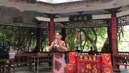 闽剧《漫步后园》,鄢小青演唱,主胡陈金銮,司鼓施德明。
