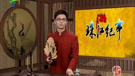 珠江纪事-20140513-两个人的动物园