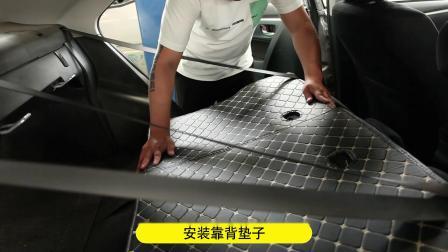卡罗拉后备箱垫安装视频