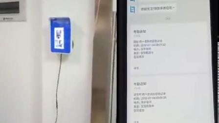 幼儿园动态人脸识别考勤icid卡感应系统无线刷脸代签到门禁刷卡机