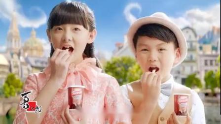 喜之郎开心时间巧克趣25g6杯牛奶草莓巧克力味蘸酱手指饼乾零食