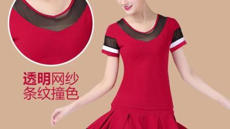 君晓天云最新款莫代尔广场舞上衣中袖夏季舞蹈服女T恤舞衣水兵舞舞蹈服装
