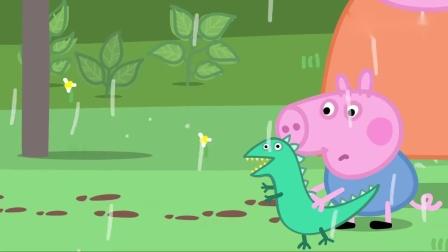 小猪佩奇:第二季,第39集,森林小路