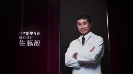 OSIM傲胜新品_uLove2_Ruby 40周年限定宝石红按摩椅