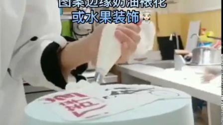 6-10寸可食用糯米纸父亲节蛋糕装饰爸爸生日父亲节主题照片代打印