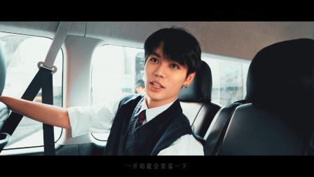 《陪伴(COMPANY)》林彦俊24岁生日纪录片 下