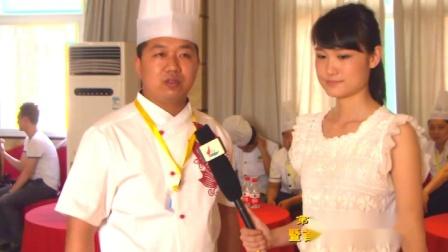 双汇王中王香肠节烹饪大赛-双汇西冷培根虾