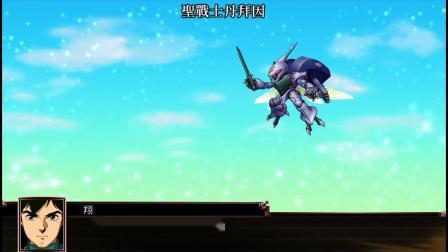 机战X中文版战斗动画集锦02