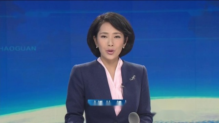 《广东新闻联播》20160109