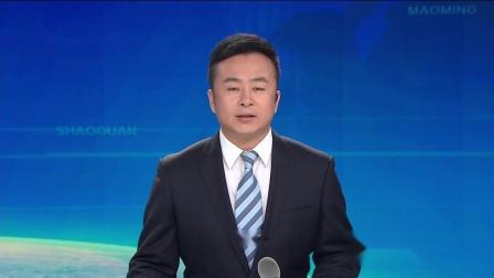 《广东新闻联播》20160107