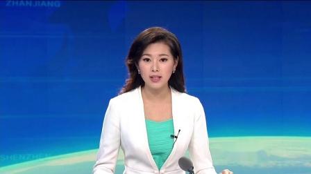 《广东新闻联播》20160111