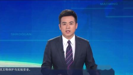 《广东新闻联播》20160113