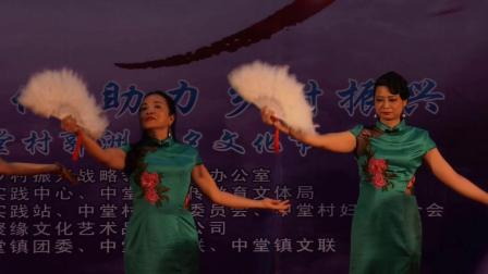 3、旗袍秀《梨花开》表演者:中堂秀旗袍团  录剪.阿基