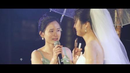 20181223容蔚炜&潘梦玲婚礼MV