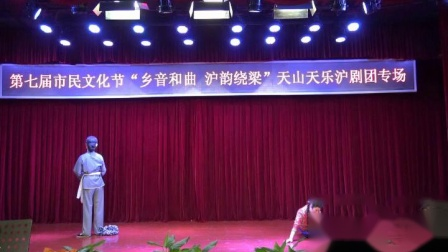 星星之火《隔墙对唱》蔡惠兰、黄蓓演唱2019.8.26