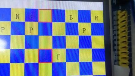 最小开发板象棋程序