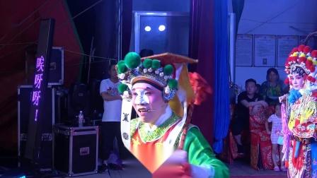 处州婺韵戏迷群   穆桂英下山 片段