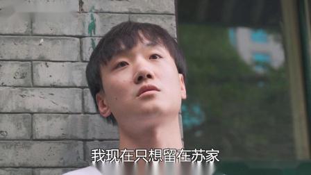 连尚-超级女婿-修-4
