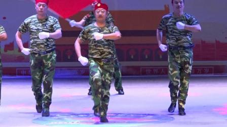 广场舞《咱当兵的人》资中检察院健身队