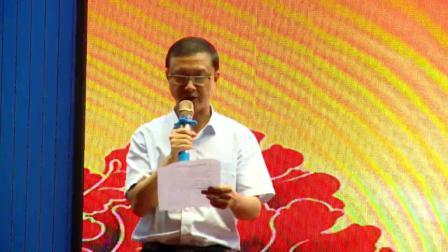 中国农业银行陕西省分行2019年新入职员工培训班文艺汇演