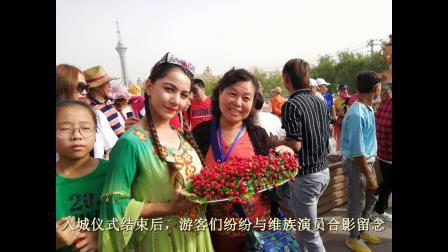 新疆喀什游
