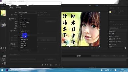 使用PS给视频快速调色