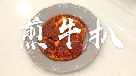 君晓天云锦十邦帕尼尼电扒炉商用812A上下条纹压板牛扒机麵包三明治烤肉机