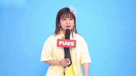 FUNS TIDE × 赖美云 独家专访