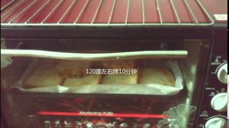 #美食# 冷冻保存的吐司怎么吃呢