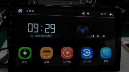 无线CarPlay车机升级系统软件方法教程
