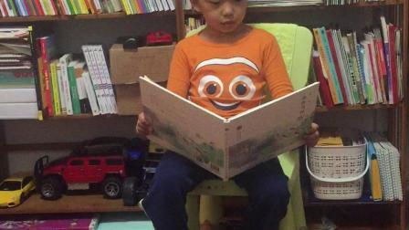 坦克6岁诗朗诵《画眉鸟》