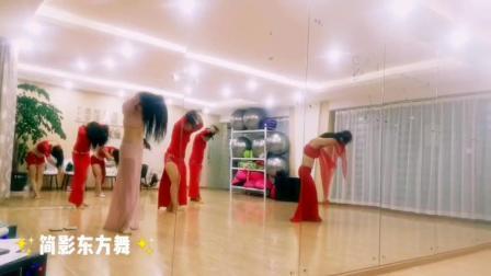 杭州市太拉国际东方舞瑜伽培训学校 —— 太拉国际琪函老师授课太拉国际玉溪分校,琪函老师popsong原创。@太拉国际|杜骏毅 的视频原声