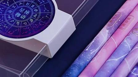 君曉天云12星座創意個性中性筆韓國可愛星空黑筆0