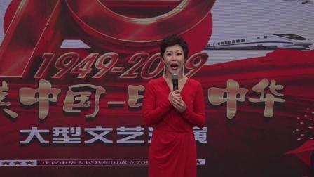 黄骅市合唱团赴北京CCTV【最美中国--印象中华大型文艺汇演荣获大奖】
