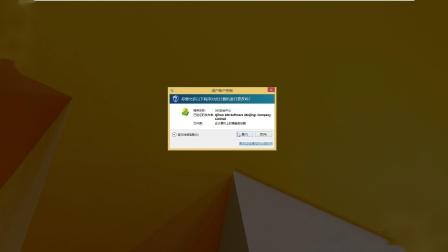 PC《360安全卫士》10.2Beta安装
