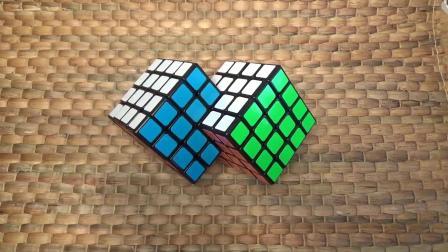 Fused 4x4