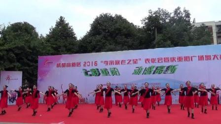 排舞表演《共筑中国梦》