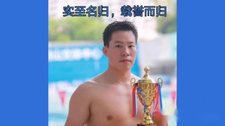 """2019深圳市""""南山杯""""游泳比赛"""