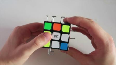 Hooky Cube