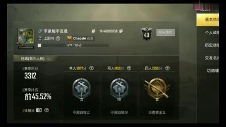 刺激战场仓库道具有改名卡可以修改自己战斗名字(改名卡)